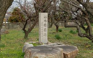 blog63河内県庁跡.jpg