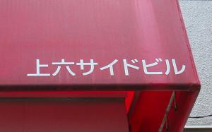 blog65.jpg