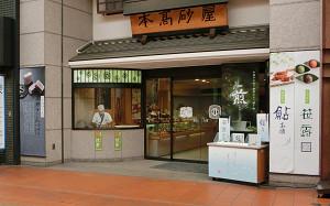blog65元町.jpg