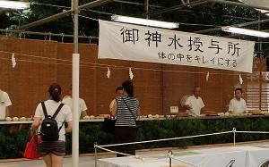 blog69みたらし祭.jpg
