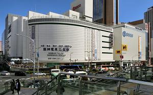 blog71そごう神戸.jpg