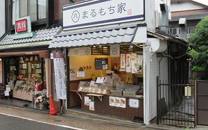 blog74まるもち家.jpg