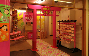 blog79来恋夢神社.jpg