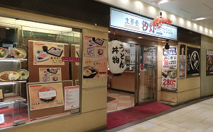 blog83汐灯.jpg