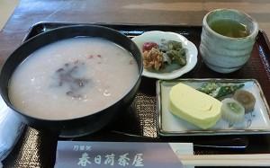 blog88春日荷茶屋.jpg