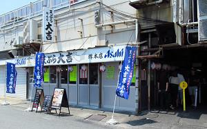 blog89大吉.jpg