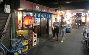 blog鶴橋2.jpg
