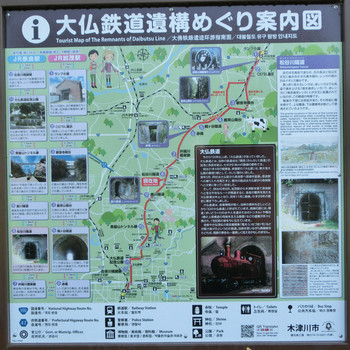 blog64大仏鉄道.jpg